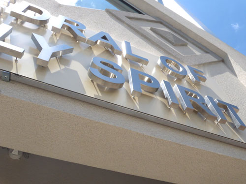 Steel Letters For Signs 3D And Fabricated Metal Letters And Signs  Reverse Channel Letters